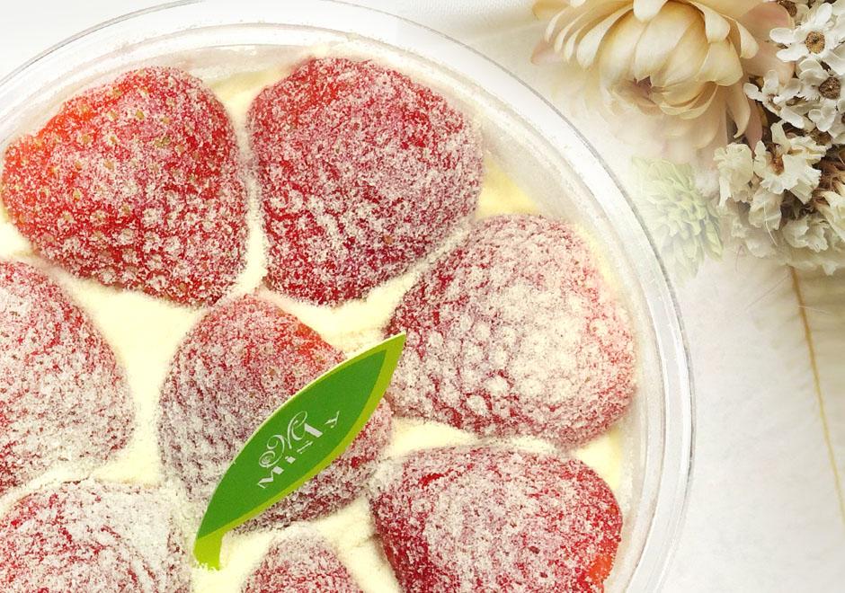 草莓隨享杯